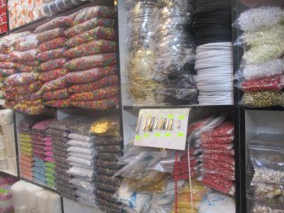 فروشگاه احسان