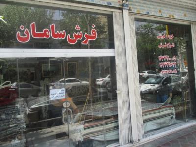 فروشگاه فرش سامان (طاهری ) - فرش و تابلو فرش دستباف - پیروزی