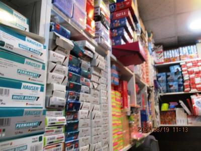 فروشگاه گمرکی
