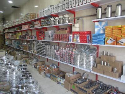 لوازم مصرفی آقای بخشی - لوازم آشپزخانه مس صالح آباد - تولید و پخش لوازم مصرفی صالح آباد