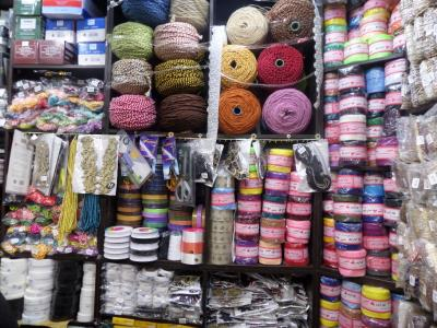 فروشگاه حسینی - لوازم خرازی - منطقه 12 - بازار - مشیر خلوت