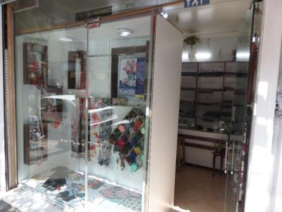 فروشگاه یاس - میدان امام حسین - دماوند