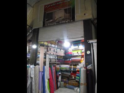 فروشگاه کاتینگ دژم - پخش جزئی و کلی پارچه های پرده ای و مجلسی - کاتینگ در مولوی