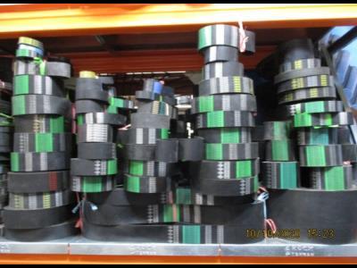 فروشگاه فدرال تسمه - فروش انواع تسمه ماشین آلات