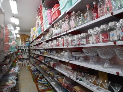 فروشگاه برلیان 2