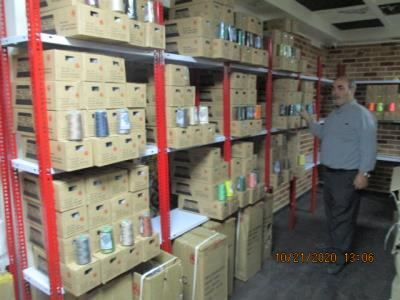 فروشگاه حسین جانی - بورس لوازم خیاطی - خیابان جمهوری