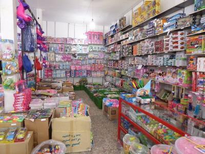 Grand Star Toys - تولید و پخش اسباب بازی - قرچک - ورامین