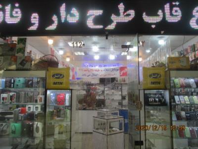 موبایل میلاد - تلفن همراه - لوازم جانبی - سعادت آباد