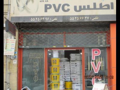 اطلس PVC - نوارهای PVC - چهاردانگه - شهرک صنعتی خاوران - حومه تهران