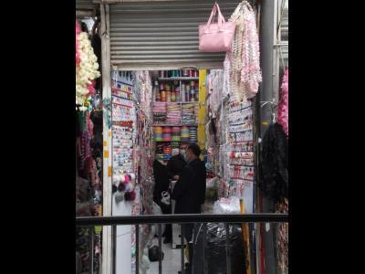 فروشگاه برادران طالبی
