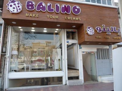 فروشگاه بالینو  BALINO