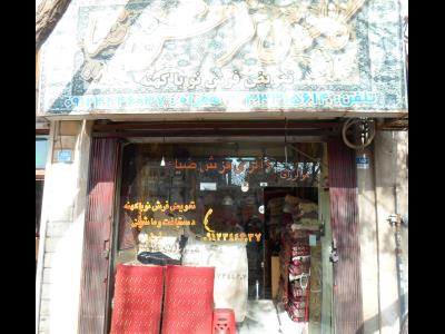 گالری فرش ضیاء - فرش دستباف - ماشینی شیک - خیابان پیروزی - منطقه 14