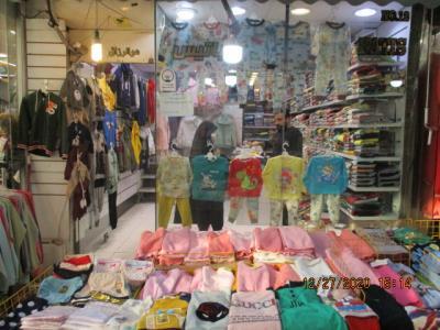 فروشگاه باتیس - پخش لباس بچه - لباس بچگانه - جمهوری - لبافی نژاد