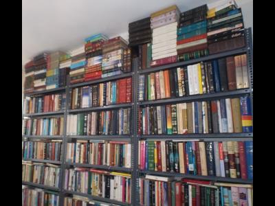 گلشن راز - خرید و فروش کتاب های چاپی - مجلات - میدان انقلاب