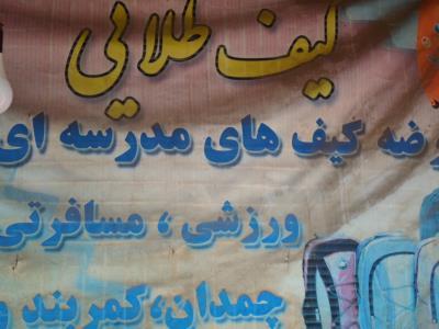 فروشگاه کیف طلایی - کیف - چمدان - میدان کرج - خیابان بهشتی