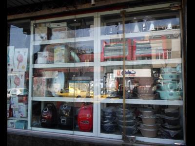 فروشگاه سعادت - لوازم خانگی - هلال احمر