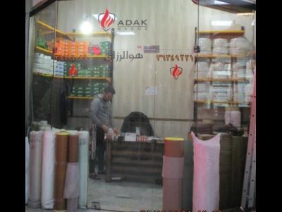 فروشگاه آداک نسوز