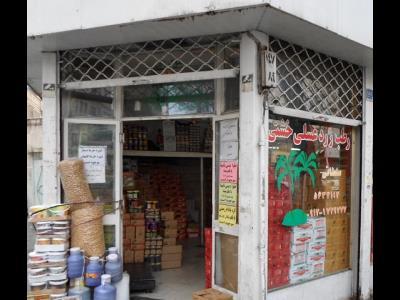 رطب صادراتی مهداب بم - رطب به صورت کلی و جزئی - رطب دشتستان - مولوی - منطقه 12