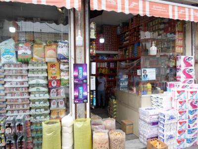 بنکداری پایتخت - مواد غذایی - شوینده بهداشتی - عمده فروشی - خیابان انبار نفت - رازی - منطقه 12