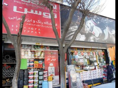 رنگ و ابزار معراجی - فروشگاه معراجی - ترکیب رنگ - ورق طلا - زرین اپوکسی - یافت آباد - منطقه 18
