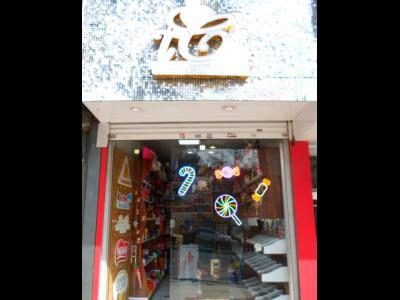 شکلات و کاکائو نسیم فر - عرضه ویفر های اصلی - عرضه انواع شکلات - شکلات فروشی - عظیمیه - کرج