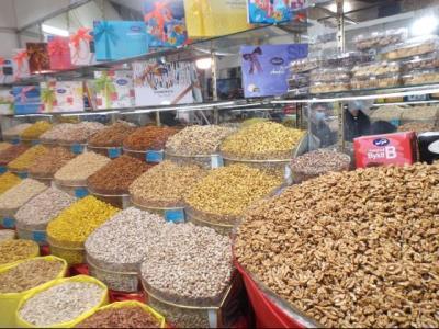 آجیل و خشکبار گیتی - آجیل - خشکبار - بازار - ناصر خسرو - منطقه 12