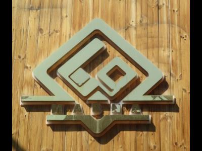 ماشین های اداری مبنا - ماشین های اداری - ایرانشهر