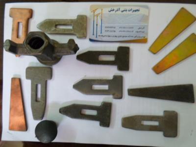 تجهیزات بتنی آذرخش - عبداله وند - تجهیزات بتنی - بازار آهن - شاد آباد - تهران