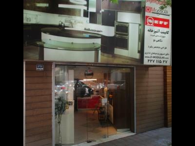 دکوراسیون مودولار  - دکوراسیون داخلی - کابینت آشپزخانه - پارتیشن بندی - میزهای کنفرانس - نیاوران - منطقه 1 - تهران