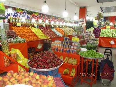 بازار میوه و تره بار قندی - عرضه و فروش - میوه - فرنگی - سبزیجات - تهران - منطقه 7 - سهروردی - شهید قندی