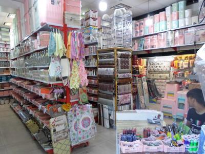 فروشگاه پلاسکو نامجو - پلاستیک فروشی - لوازم آشپزخانه - گرگان - نامجو - منطقه 7 - تهران