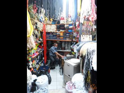 فروشگاه آریا - بافندگی آریا - کش - بند شلوار - اسلش - نوار - بازار بزرگ - منطقه 12 - تهران