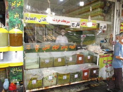 فروشگاه شاداب - سبزی خردشده - باقالی سبز - آبلیمو - ذرت بخارپز - میدان امام حسین