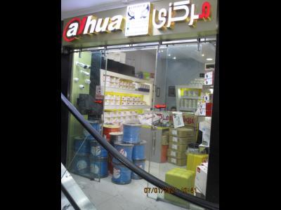 فروشگاه مرکزی - دوربین مدار بسته - خیابان جمهوری - سیستم های امنیتی - نظارتی - شبکه های کامپیوتری - منطقه 11 - تهران