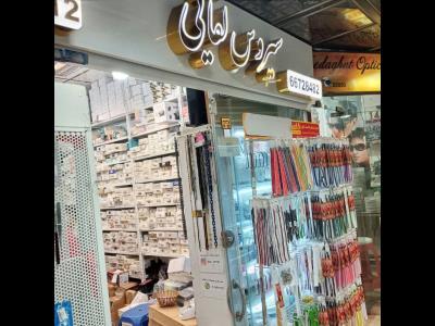 دنیای قطعات عینک (سیروس لقایی ) - واردات عینک - توزیع قطعات عینک - لوازم عینک - خیابان جمهوری - حافظ - منطقه 12 - تهران