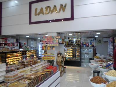 شیرینی لادن فاطمی - شیرینی - شیرینی سرا - قنادی - خیابان دکتر فاطمی - تهران