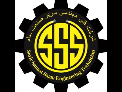 سریر صنعت سام - لوله های برق - سینی کابل - باکس آلومینیوم - سعدی شمالی - منطقه 12 - تهران