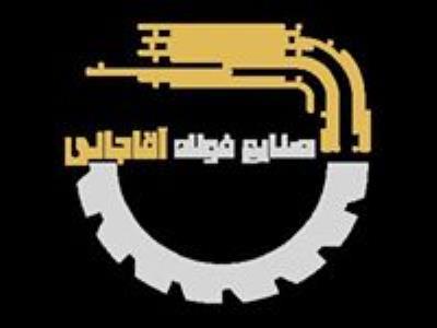 صنایع فولاد آقاجانی