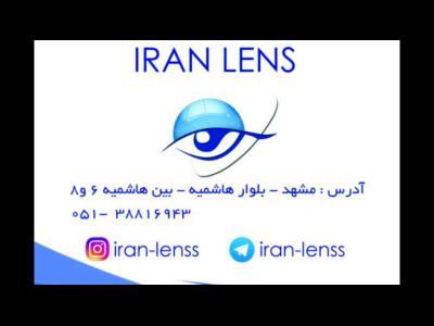 فروشگاه ایران لنز