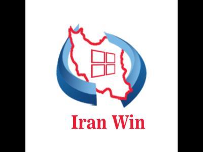 ایران پنجره - درب و پنجره دوجداره - صادقیه - جنت آباد - منطقه 5 - ستارخان