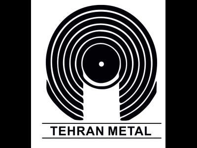 تهران فلزات رنگی