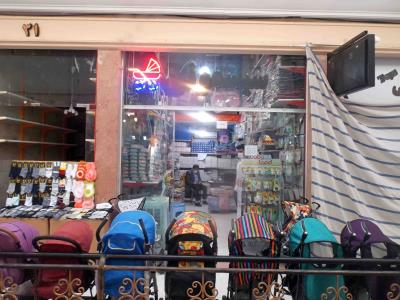 فروشگاه اشکان - سیسمونی نوزاد در مشهد - پوشاک نوزاد در مشهد - بلوار مصلی