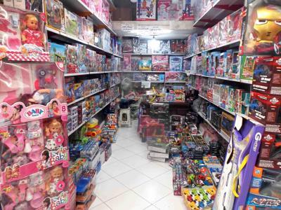 فروشگاه اسباب بازی قارونی - اسباب بازی در مشهد - بلوار مصلی
