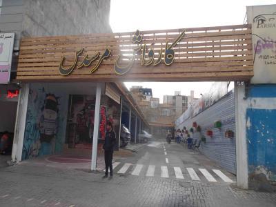 کارواش مرسدس - کارواش در مشهد - نانو - صفرشویی - واکس و پالیش - سرامیک - بلوار پیروزی