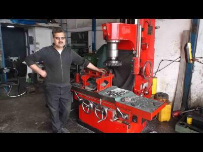 کارگاه مهران