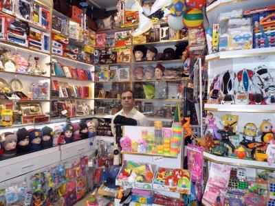 فروشگاه سرزمین هدایا