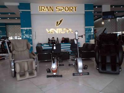 فروشگاه مرکزی ایران اسپرت