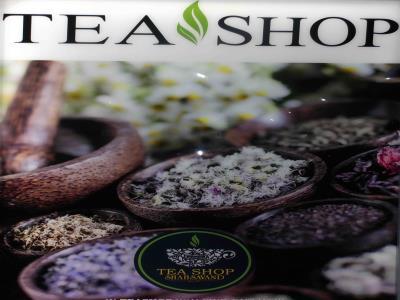 فروشگاه تی شاپ (Tea Shop)