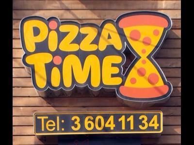 پیتزا تایم