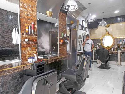 آرایشگاه مکث